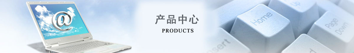 banner_product